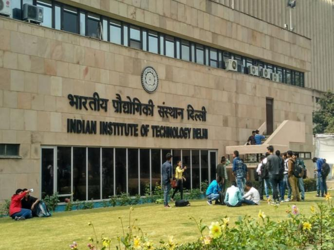 Narendra Modi govt to IITs and IIMs to ensure caste-based reservation in hiring of faculty   मोदी सरकार का निर्देश, IIT और IIM जैसे संस्थानों में प्राध्यापकों की नियुक्ति में जाति आधारित आरक्षण हो सुनिश्चित