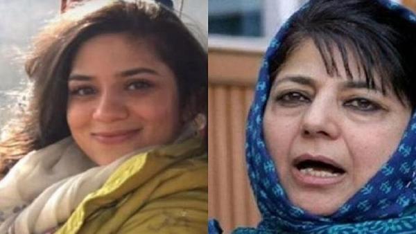 Kashmiris should be released in jails outside Jammu and Kashmir: Iltija Mufti | जम्मू कश्मीर से बाहर की जेलों में बंद कश्मीरी रिहा किये जाएं: इल्तिजा मुफ्ती