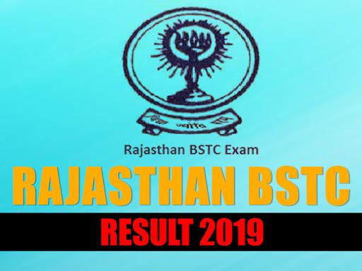 Rajasthan Bstc Result 2019 Declared: Praveen Kumar Topper