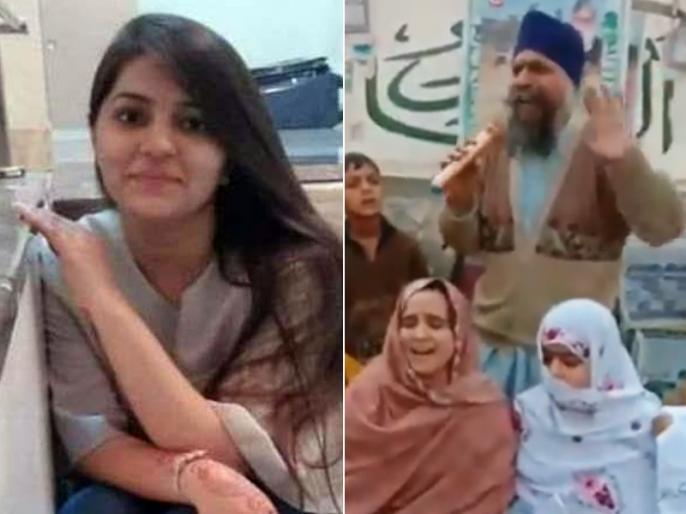 Watch video: Atrocities on minorities continue in Pakistan, Hindu girl gets converted to marriage, Pakistani Hindus protest   देखें विडियो: पाकिस्तान में अल्पसंख्यकों पर अत्याचार जारी, हिंदू लड़की का धर्म परिवर्तन कर कराया निकाह, पाकिस्तानी हिंदुओं प्रदर्शन जारी