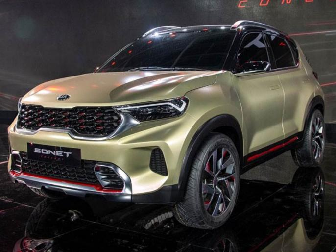 Kia Sonet Expected Launch Date in India, Price, Specs, Features Competitors Explained | आने को तैयार है KIA की नई कार, इन कारों को मिलेगी कड़ी टक्कर