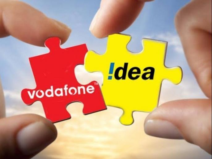Vodafone-Idea users can enjoy free Unlimited Voice Calling to any network in India, Technology News in Hindi | वोडाफोन-आइडिया लाया खुशखबरी, किसी भी नेटवर्क पर फिर से कर सकेंगे अनलिमिटेड फ्री कॉलिंग