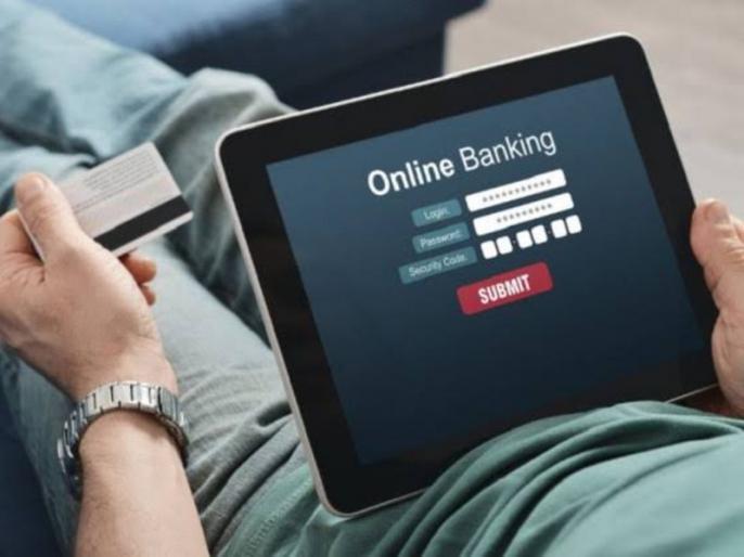Online Money Transfer Precaution: How To Get Back money If Transfer in Wrong Account in Hindi | अगर गलती से किसी दूसरे अकाउंट में ऑनलाइन भेज दिया पैसा, तो इन तरीकों से पाएं वापस