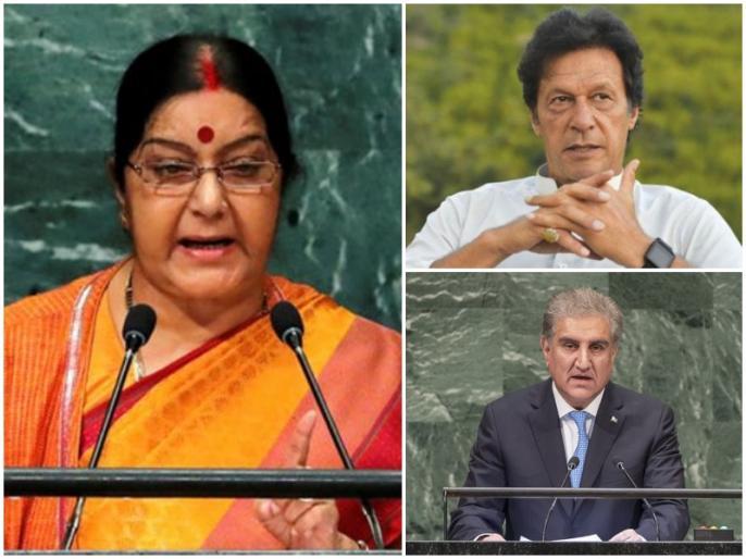 Sushma Swaraj Minister of External affairs pakistan imran khan qureshi   वेदप्रताप वैदिक का ब्लॉग: इमरान खान और शाह महमूद कुरैशी जरा सोचें?
