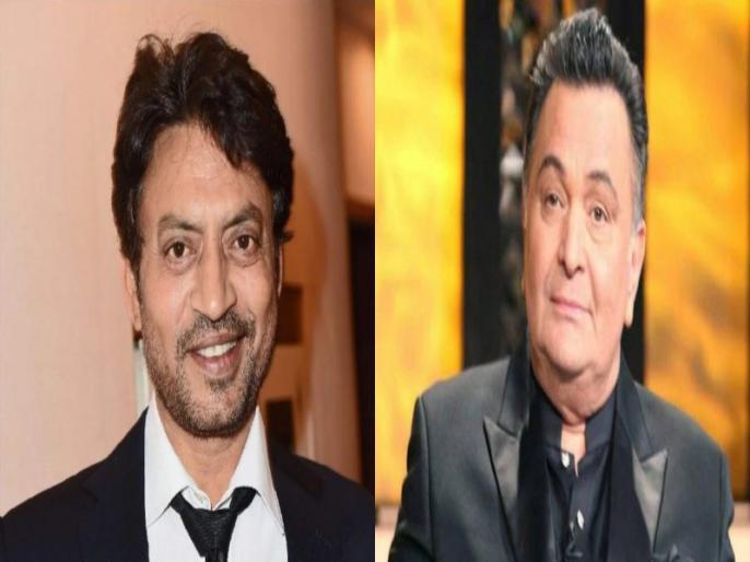 BAFTA Awards 2021 honour rishi kapoor and irrfan khan in memorium segment | BAFTA Awards 2021: इरफान खान और ऋषि कपूर को दी गई श्रद्धांजलि, भावुक फैंस ने ऐसे किया याद