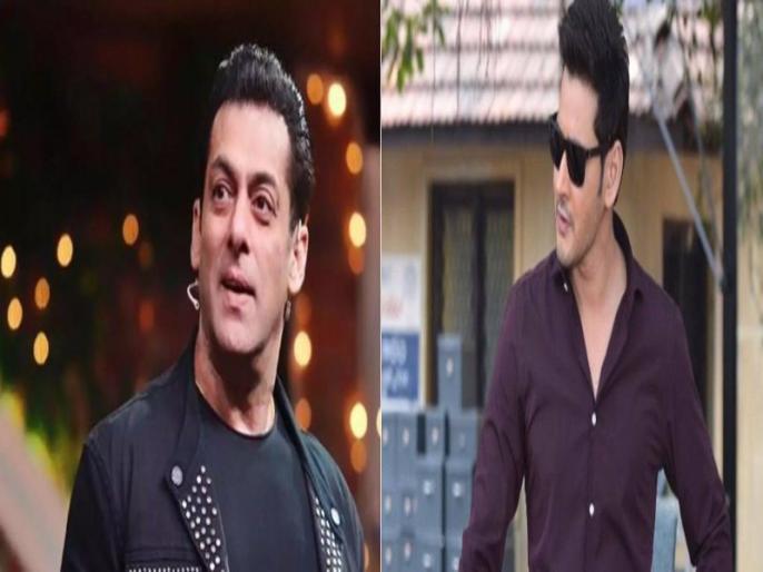 salman khan launches major film teaser with mahesh babu story based on matyr sandeep unnikrishnan biopic | हिंदी, तेलुगु और मलयालम में रिलीज होने को तैयार फिल्म 'मेजर' का टीजर, साथ नजर आएंगे सलमान खान और महेश बाबू
