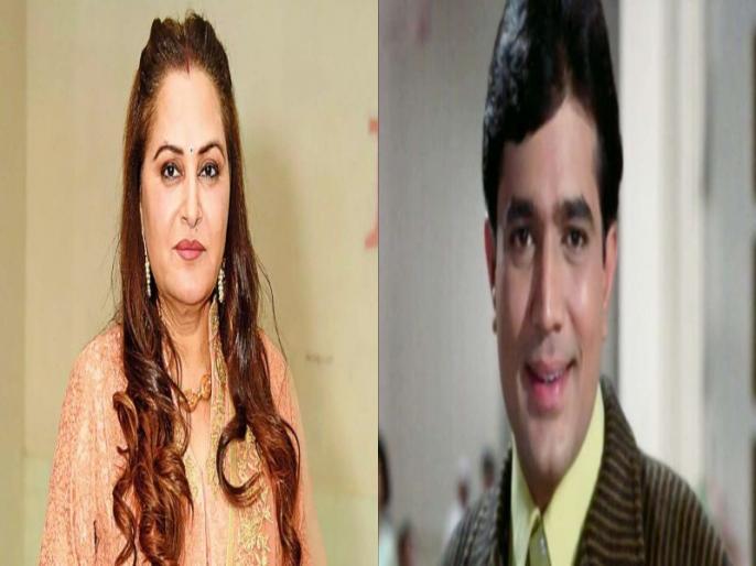 rajesh khana used to come late on shoot jaya prada shared old story on kapil sharma show | सुबह की शूटिंग में शाम को आते थे राजेश खन्ना! जया प्रदा ने बताए काका की लेटलतीफी के किस्से