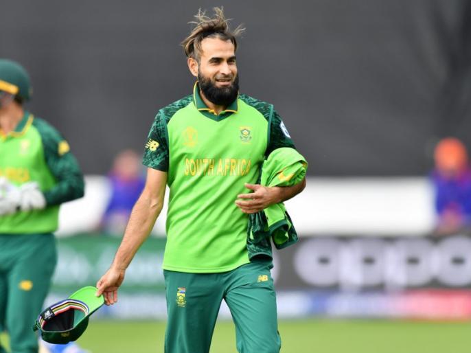 SA vs Afg: South Africa finally register his 1st win of ICC World Cup 2019 against Afghanistan | SA vs Afg: साउथ अफ्रीका ने दर्ज की वर्ल्ड कप 2019 की पहली जीत, अफगानिस्तान को बड़े अंतर से हराया