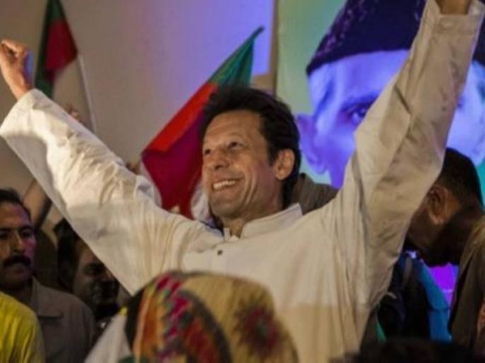 Image result for बड़ी खबर: पाक चुनाव में हुई इमरान खान की जीत