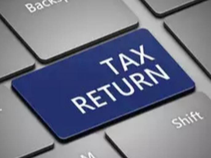 Income Tax Return: inportant changes in rules of income tax, here all you need to know | Income Tax Return: इनकम टैक्स के नियमों में हुए ये अहम बदलाव, आपके लिए जानना बेहद जरूरी
