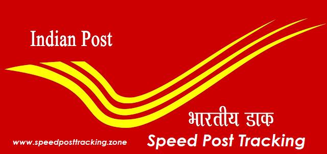 India Post Recruitment 2019: India Post invited 10066 Gramin Dak Sevak Posts for 10th class candidates can apply   10वीं पास के लिए डाक विभाग ने निकाली 10 हजार से अधिक पदों पर भर्तियां, जानें आवेदन की अंतिम तारीख