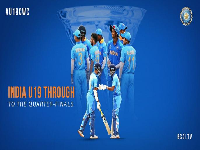 ICC Under-19 Cricket World Cup: India topped the group after beating New Zealand   ICC Under-19 Cricket World Cup: न्यूजीलैंड को हराकर ग्रुप में टॉप पर रहा भारत