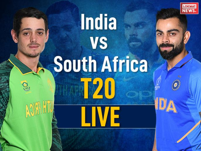 India vs South Africa, 3 T20, Live Score Updates and streaming, playing XI | IND vs SA, 3rd T20: साउथ अफ्रीका ने भारत को 9 विकेट से हराया, सीरीज 1-1 से ड्रॉ