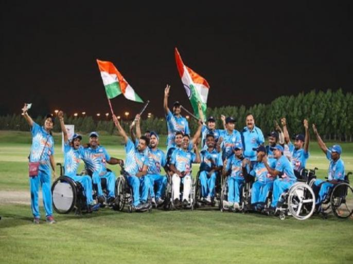 indian wheelchair team defeats pakistan in Friendship Cup 2018 | एशिया कप के धमाकेदार मुकाबले से पहले क्रिकेट के इस मैच में भारत से हारा पाकिस्तान, 89 रनों से मिली जीत