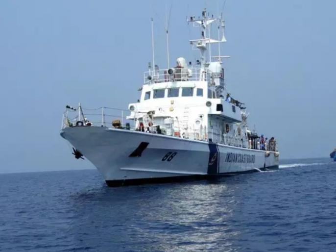 Indian Coast Guard Navik recruitment 2019 apply online at joinindiancoastguard.gov.in | Indian Coast Guard Navik recruitment 2019: 10वीं पास के लिए बंपर भर्ती,अप्लाई के लिए बचे महज 4 दिन