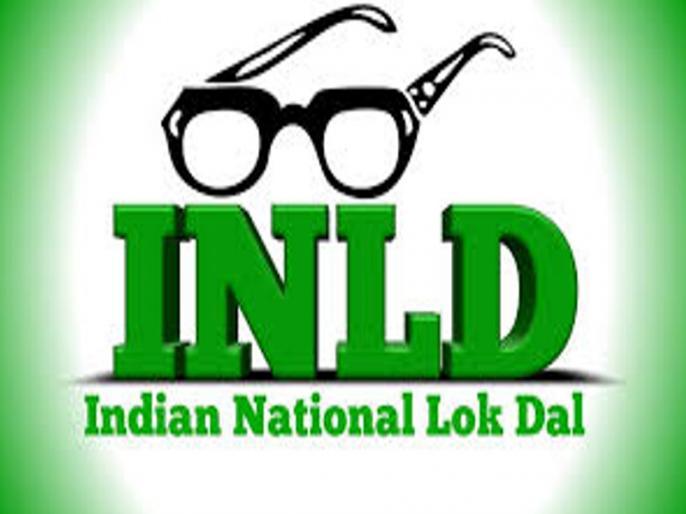 haryana assembly election: indian national lok dal released his manifesto   हरियाणा चुनावः इनेलो ने गरीब परिवारों की लड़कियों की शादी में 5 लाख रुपये देने का किया वादा, जानिए क्या-क्या है घोषणापत्र में खास