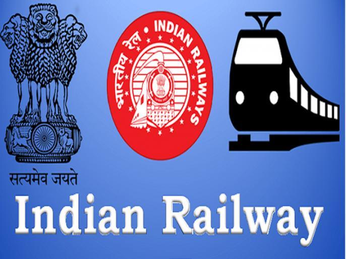 Full money will be refunded in case of cancellation of trains cancelled: Indian Railways | रेलवे 22 मई से स्पेशल ट्रेनों में प्रतीक्षा सूची शुरू करेगा, और ट्रेनें चलाने की संभावना