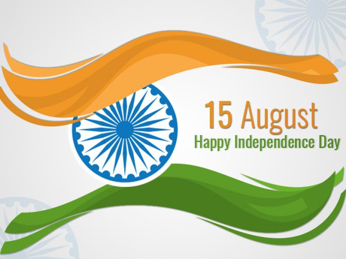 15 august in world history india got freedom know other importance events on this day | 15 अगस्त को भारत को मिली थी आजादी, इसके अलावा दुनिया में इसलिए ये दिन है खास