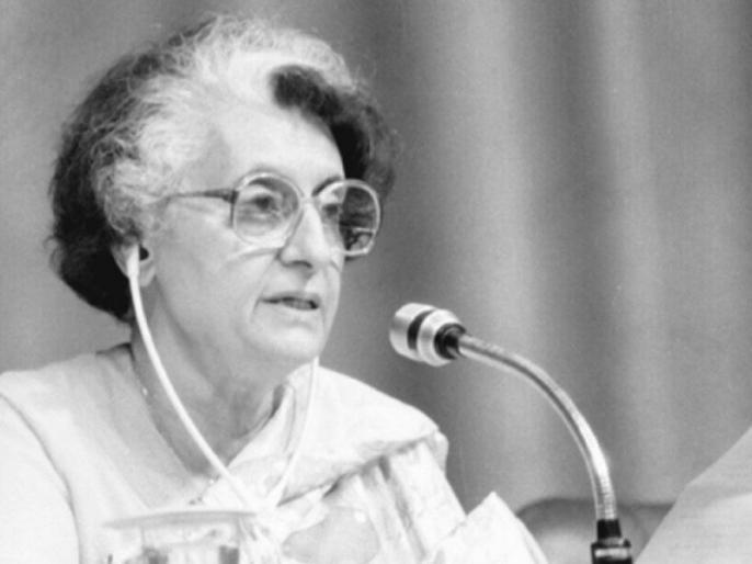 history of 12 June: Allahabad High Court indicted Prime Minister Indira Gandhi for electoral corruption | इतिहास में 12 जून : इलाहाबाद हाईकोर्ट ने तत्कालीन PM इंदिरा गांधी को चुनावी भ्रष्टाचार का दोषी पाया