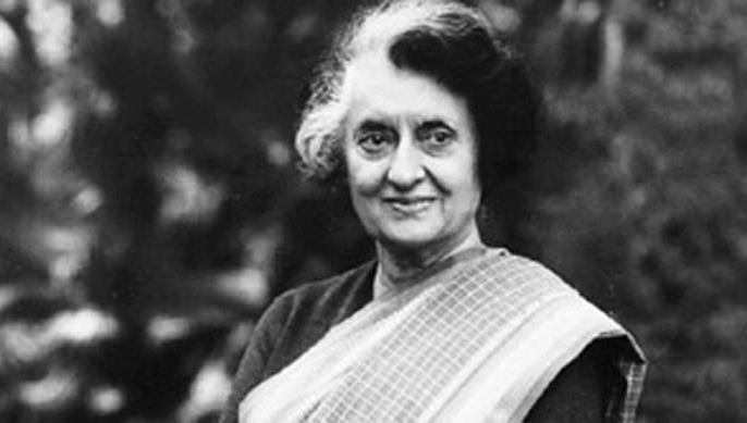 pm modi pay tribute to Indira Gandhi on birth anniversary | इंदिरा गांधी जयंती: प्रधानमंत्री नरेंद्र मोदी ने श्रद्धांजलि अर्पित की