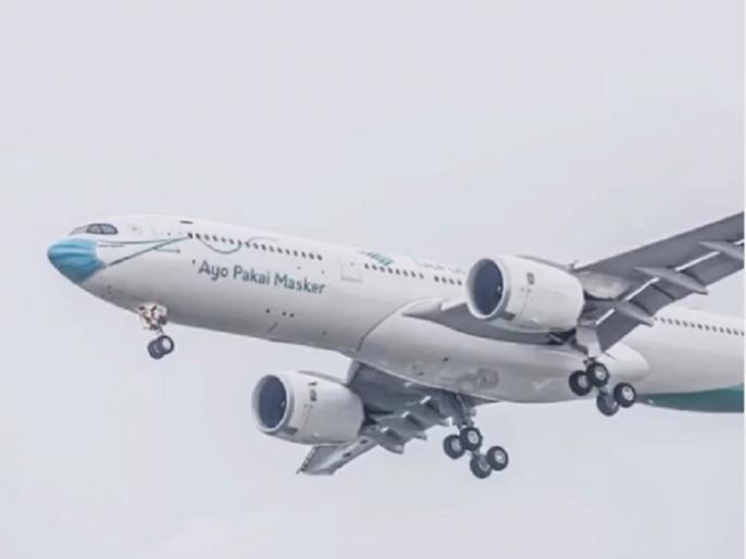 Video: Face mask painted on airplanes in Indonesia to spread awareness | OMG! यहां प्लेन भी मास्क पहनकर भरता है उड़ान, सोशल मीडिया पर वायरल हुआ वीडियो