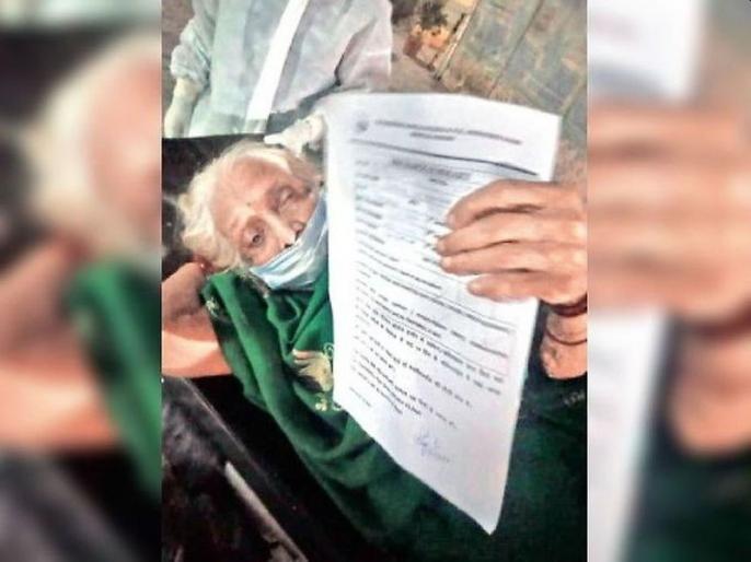 Coronavirus: How a 95-year-old Indore woman beat covid-18 | Coronavirus: 10 दिनों में कोरोना से जंग जीतकर घर लौटी 95 वर्षीय महिला, जानिये वायरस को कैसे दी मात