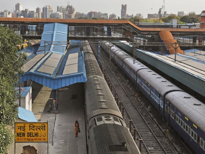 Railways offers full refund to passengers unable to board trains from Delhi till 9 pm today | रेलवे का बड़ा ऐलान: किसान आंदोलन की वजह से ट्रेन मिस करने वाले यात्रियों को बड़ी राहत, टिकट का पूरा पैसा मिलेगा रिफंड