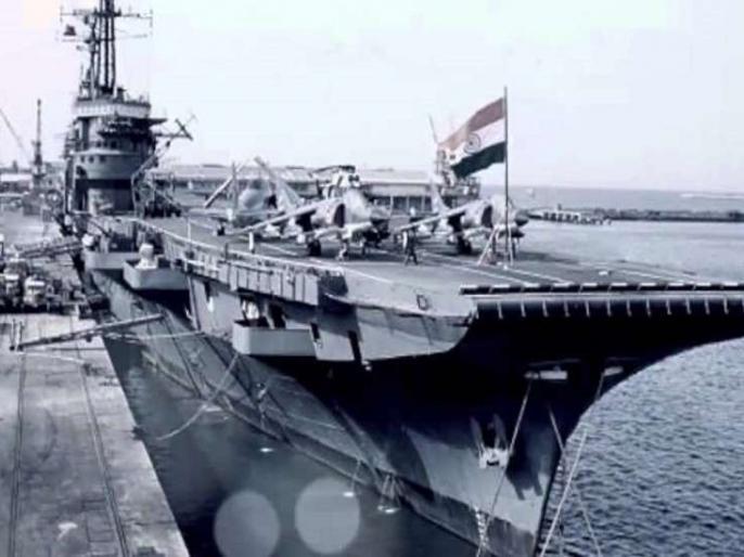 Navy Day: Pakistan sent submarine Ghazi to destroy INS Vikrant in 1971, the Indian Navy use Ins Rajput | Navy Day: 1971 में पाकिस्तान ने INS विक्रांत को तबाह करने के लिए भेजी थी पनडुब्बी गाजी, भारतीय नौसेना ने ऐसे पलट दिया था पूरा प्लान