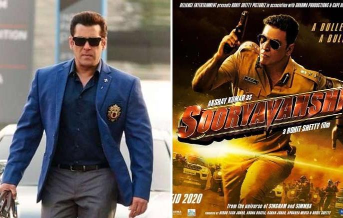 Avoid box office clash with 'Inshallah', release date of 'Suryavanshi' changed | ईद 2020 में अब बॉक्स ऑफिस पर नहीं टकराएंगी 'इंशाअल्लाह' और 'सूर्यवंशी', जानिए किसे हटना पड़ा पीछे?