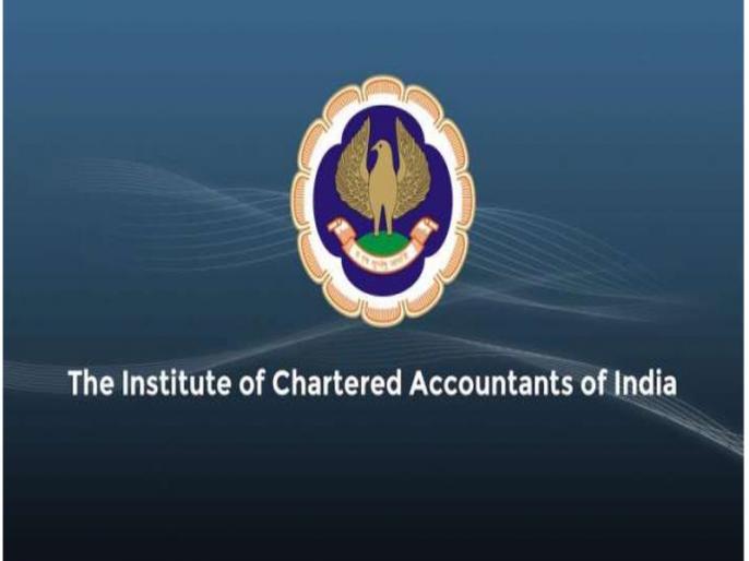 CA Day 2020: Chartered Accountant Day is celebrated on July 1, know the reason behind it | CA Day 2020: एक जुलाई को क्यों मनाया जाता है नेशनल चार्टर्ड एकाउंटेंट्स डे, जानिए इसके पीछे की वजह