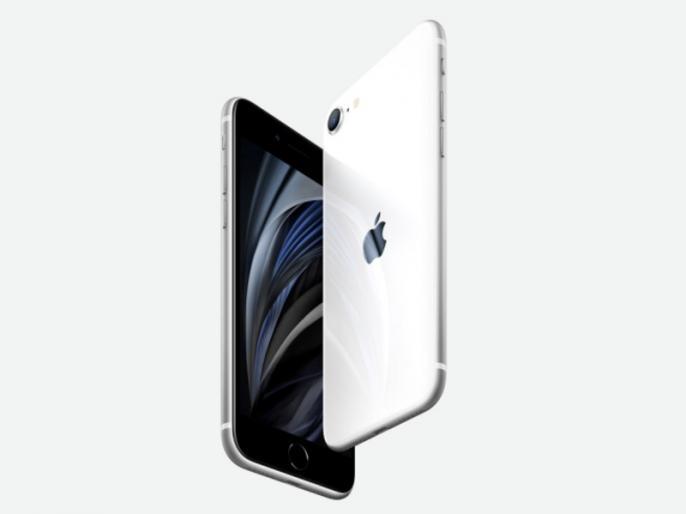 Iphone Se 2 Launched 4.7 Inch Display Single Camera Setup Know Price And Specifications Cheapest iPhone | एपल ने लॉन्च किया 'सस्ता' आईफोन SE2, मिलते हैं ये जबरदस्त फीचर