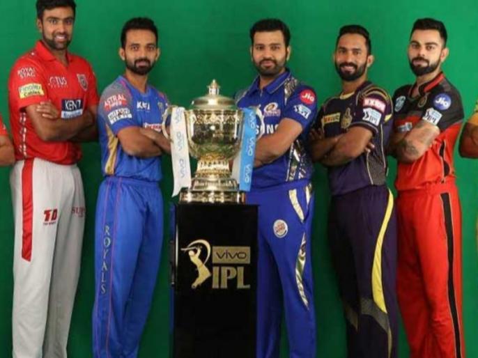 IPL 2018 Playoffs: Five Teams fight for two spots, Know How MI, RCB, KKR, KXIP, RR can qualify | IPL 2018: रोचक हुई प्लेऑफ की जंग, दो स्थानों के लिए पांच टीमों के बीच लगी होड़