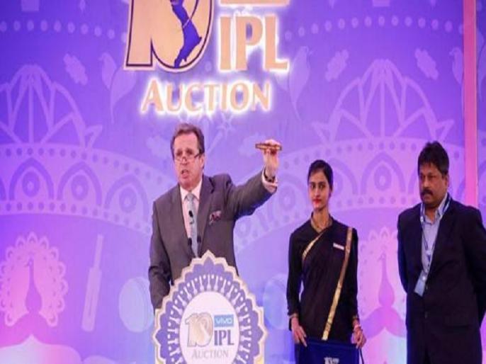 IPL 2020: 971 players register for auction including 215 capped internationals | IPL 2020: नीलामी के लिए 971 खिलाड़ियों ने कराया रजिस्ट्रेशन, 19 दिसंबर को होगी नीलामी