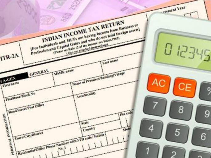 How to file income tax return after due date | ITR Filing: लास्ट डेट में नहीं भर पाए इनकम टैक्स रिटर्न, तो अभी भी आपके पास है ये विकल्प