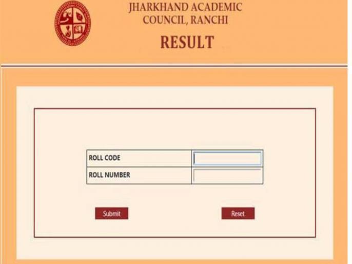 JAC Board Result 2020: Jharkhand 10th, 12th result expected in the first week of july | JAC 10th, 12th Results 2020: जानिए झारखंड बोर्ड कब तक जारी करेगा 10वीं, 12वीं का रिजल्ट