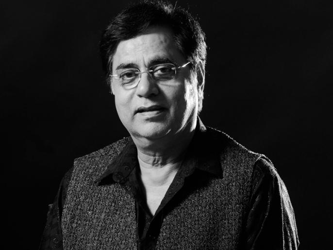 jagjit singh birth anniversary popular ghazals | ब्लॉग: जगजीत सिंह से प्यार का सिलसिला पुराना है