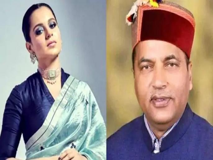 CM Jairam Thakur defends Kangana Ranaut said Wont tolerate disrespect of Himachals daughter | हिमाचल के मुख्यमंत्री बोले- नहीं सहेंगे हिमाचल की बेटी का अपमान, देश की जनता कंगना रनौत के साथ खड़ी है