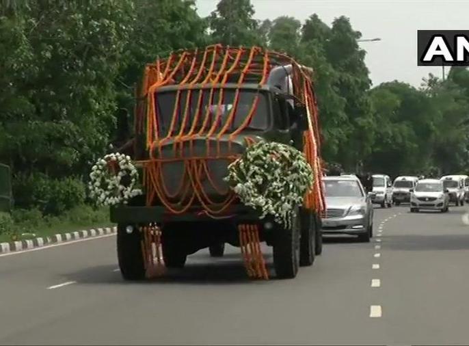 Funeral of Arun Jaitley at Nigam Bodh Ghat, read five big news till Afternoon | Today's Top News: निगम बोध घाट पर अरुण जेटली का अंतिम संस्कार, एक बार में पढ़ें सभी बड़ी खबरें