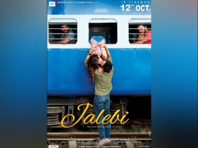 Jalebi Movie Review in Hindi, worst made by Mahesh Bhatt | Jalebi Movie Review: स्वादहीन है 'बिना चाशनी' में डुबोई गई ये जलेबी, रेटिंग आधा स्टार