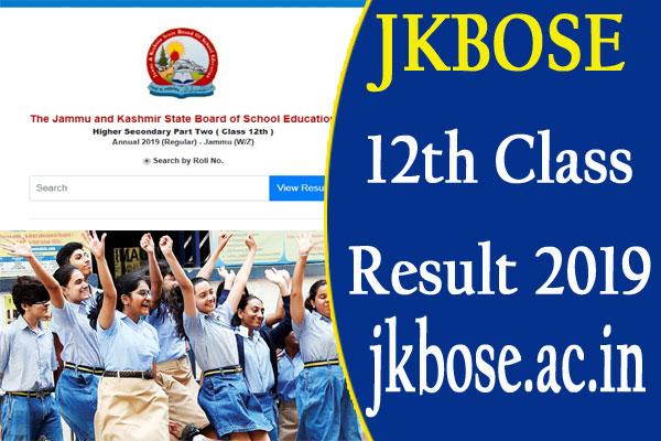 JKBOSE 12th Result Released 2019: Jammu and Kashmir Board releases 12th result, check easily | JKBOSE 12th Result Released 2019: जम्मू-कश्मीर बोर्ड ने जारी किया 12वींं का रिजल्ट, ऐसे अपना ऑनलाइन रिजल्ट देखें