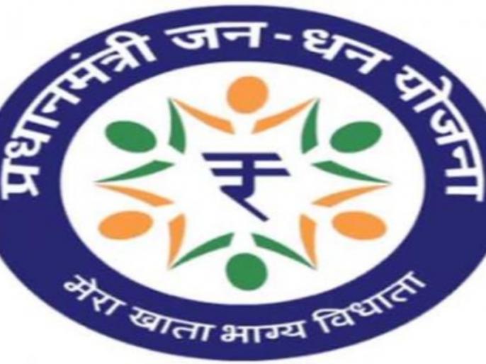 40 crore bank accounts added under Jan Dhan Yojana in 6 years | जन-धन योजना के छह साल पूरे, अब तक 40.35 करोड़ लोगों को मिला फायदा