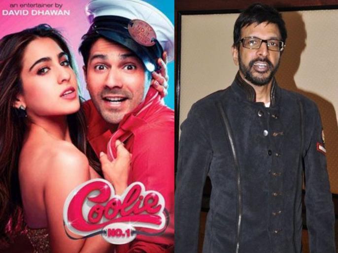 Javed Jaffrey will be seen in the film 'Coolie No. 1', Varun Dhawan and Sara Ali Khan will be seen in the lead roles | फिल्म 'कुली नंबर वन' में कॉमेडी का तड़का लगाएंगे जावेद जाफरी, मुख्य भूमिका में दिखेंगे वरुण धवन और सारा अली खान