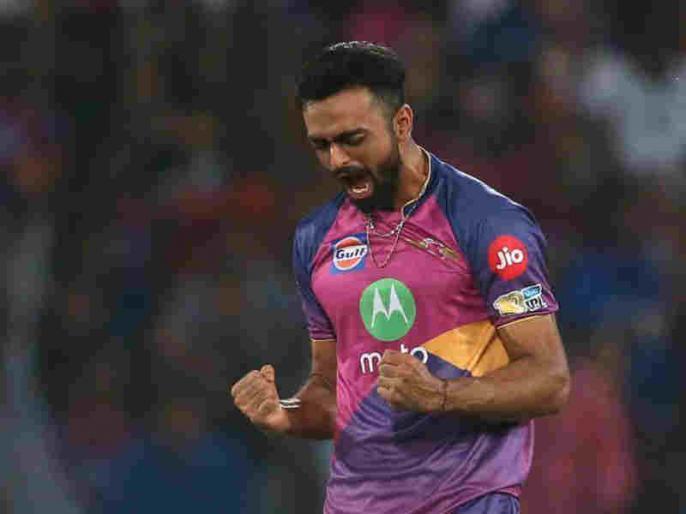 IPL 2019 Auction Yuvraj Singh base price Rs 1 Crore, Jaydev Unadkat, players base price list | IPL 2019 नीलामी: युवराज नहीं इस भारतीय खिलाड़ी का बेस प्राइस है सबसे ज्यादा, जानिए स्टार खिलाड़ियों के बेस प्राइस
