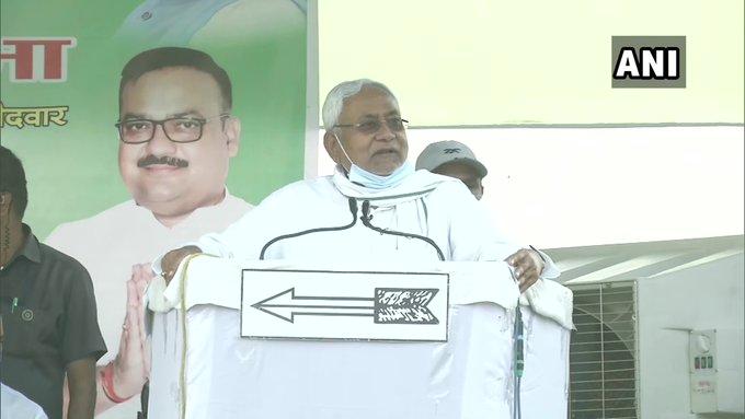 Bihar assembly elections 2020Chief Minister Nitish Kumarslipper thrownHelicopter muzaffarpur rjd jdu | बिहार चुनावः सीएमनीतीश के हेलीकॉप्टर पर फेंकी गई चप्पल, लोगों ने की नारेबाजी, राजद पर भड़केमुख्यमंत्री