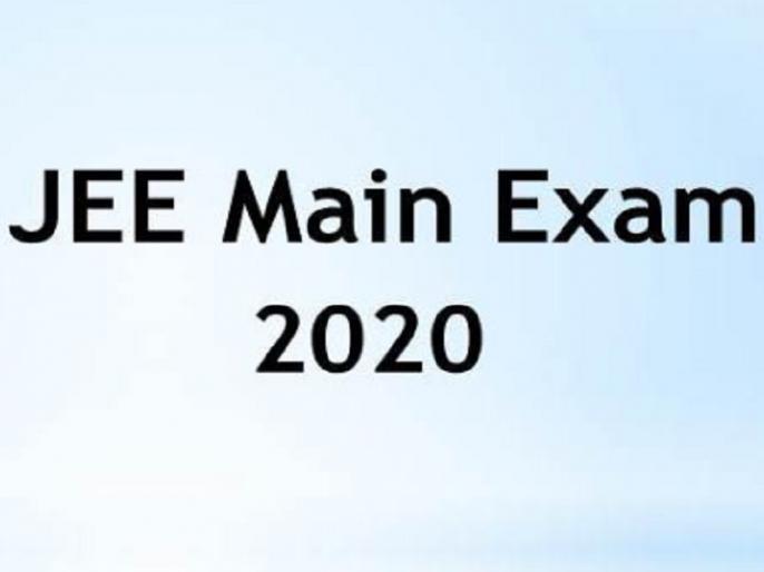 jee main paper 2 result 2020 nta released jee main paper b arch b planning result here jee main paper two topper list   NTA Jee Main Paper 2 Result 2020: जेईई मेन पेपर-2 का रिजल्ट जारी, ये रहा डायरेक्ट लिंक