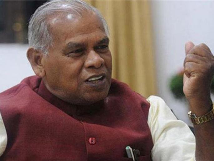Bihar: Jitan Ram Manjhi left Grand Alliance speculation starts to go with the NDA | बिहार: जीतन राम मांझी ने छोड़ा महागठबंधन का साथ, एनडीए के साथ जाने की लग रही हैं अटकलें