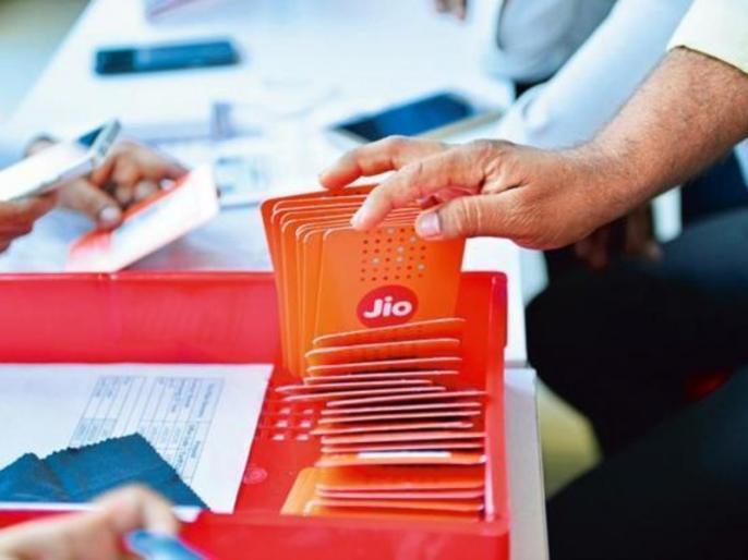 Jio 4G Download Speed: Jio again became no 1 in 4G Download Speed | Jio ने फिर मारी बाजी, 4G डाउनलोड स्पीड में निकली सबसे आगे