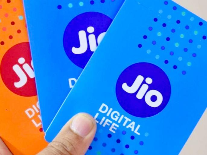 Reliance Jio burns gains jump 183 percent to Rs 2,520 crore Reliance Industries gains Rs 13,248 crore | Reliance Jio:जियो का जलवा, लाभ 183 प्रतिशत उछलकर 2,520 करोड़,रिलायंस इंडस्ट्रीज gains 13,248 crore