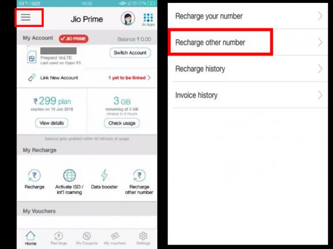 How To Recharge Another Jio Number Using Myjio App, Know