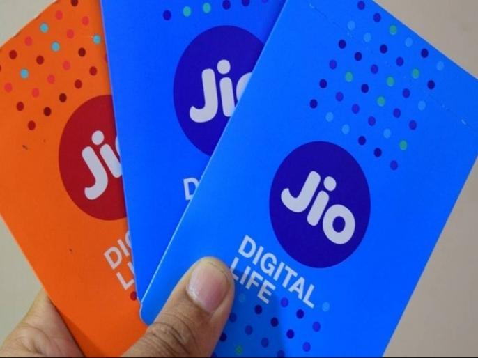 Vodafone Idea, Airtel lost 49 lakh subscribers in September, 70 lakh new subscribers connected to Jio | जियो से सितंबर में जुड़े 70 लाख नये उपभोक्ता, वोडाफोन-आइडिया सहित एयरटेल को 'नुकसान'